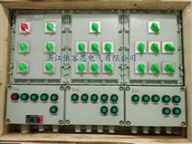 挂式钢板焊接防爆照明动力配电箱定做