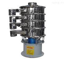 厂家供应固液分离筛分机多种物料多层振动筛