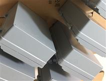 振动监测保护仪HZD-L-B-A2-B2-C2-D2-E2