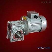 NMRV75-30-Y1.5-B3蜗轮蜗杆减速机