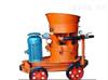 威特立邦PC6U潮式混凝土喷射机/矿用喷浆机