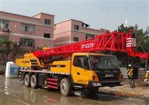 三一25吨四节臂吊车
