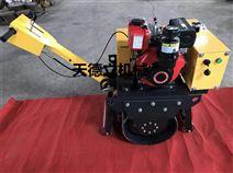 YL600C柴油单轮手扶小型压路机 振动压实机