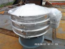 1.2米不锈钢旋振筛粉机
