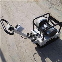 HZD160型电动平板夯  地面夯实机
