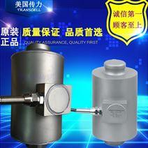 梅特勒托利多PGD-5T柱式称重传感器
