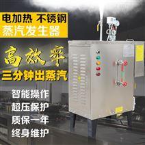 实验课程使用全自动高温高压蒸汽发生器
