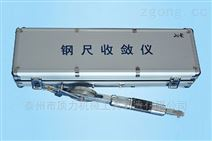 HR-SLJ3型钢尺收敛计