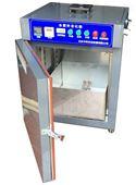 科辉ZN-S JC485水紫外线辐射老化箱参数