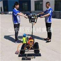 BXZ-2背包巖芯鉆機 小型手持式巖石取樣設備