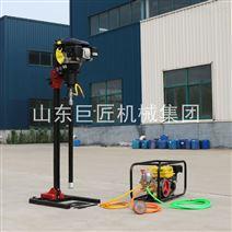 厂家供立式背包便携式取芯钻机30米取样钻机