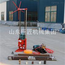 QZ-2D三相电30米岩石取样钻机取芯钻机
