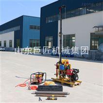 厂家供YQZ-50B液压轻便岩石取芯钻探机