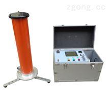 120KV2MA直流高压发生器制造商