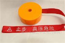 电力安全警示带、反光印字伸缩隔离带