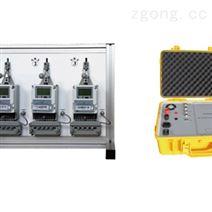 便携式电度表校验台制造商