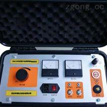 架空线小电流接地故障定位仪生产厂家