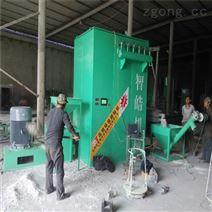 健康绿色生产开拓者福建发泡板磨粉机