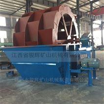 高效水轮洗砂机的作用与操作方式