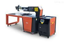 超速悍光纖激光焊字機 焊接機 廣告字金屬字