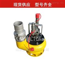 扬程高液压渣浆泵管道清淤疏通使用视频