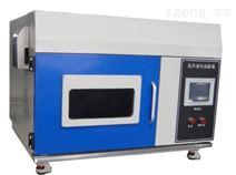 SN-T自动调光型氙灯老化测试仪