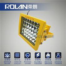 BYC6218A弯杆式LED防爆路灯头