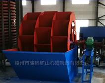 广东汕头轮式洗砂机供应商,水轮洗沙机价格