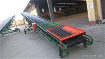 移动升降带式输送机 水泥装车传送机