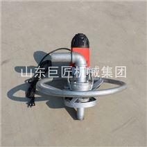 巨匠集团1.2kw便携式电动打井机 小型钻井机