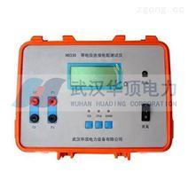 安徽等电位连接电阻测试仪生产厂家