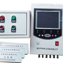 安徽SF6综合在线监测?#20302;?#29983;产厂家