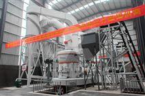 石油焦磨粉設備 400目磨粉機