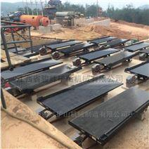 小型金矿选矿设备重选摇床厂家