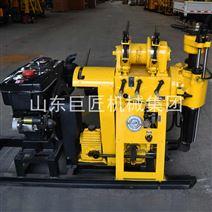 200米液压勘查钻机HZ-200Y地质钻探机