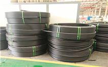 開封125pe管廠家 塑料管價格