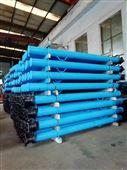 单体液压支柱27硅锰材质煤矿支柱2.5米DW25