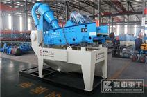 北京砂子提取設備 泥沙細沙回收機性能