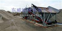 潍坊哪里能买到质优价廉的螺旋洗石机找东威