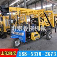 XYC-200A三轮车载岩芯钻机 行走更稳定