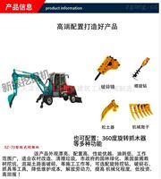 新振小型轮式农用液压挖掘机厂家