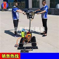 地质勘探双人背包钻机BXZ-2华夏巨匠