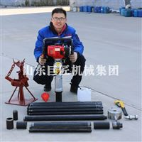 华夏巨匠20米新款便携式取样钻机QTZ-3