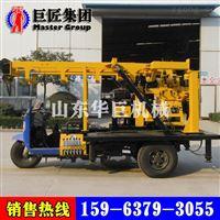 华巨提供XYC-200A三轮车载勘探钻机