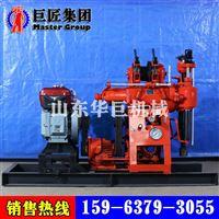 华巨热销百米液压岩芯钻机XY-100