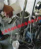 GRS2000头孢克洛混悬剂超细均质机