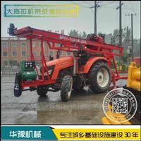 华豫机械大拖拉机带反循环钻机厂家