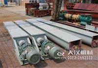 输送设备厂家专业生产水泥无轴螺旋输送机