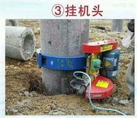 工程机械管桩切割机
