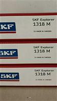 夏津供应SKF轴承推力滚子轴承29420